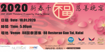 Calling Generous People to Join Nutriva CNY Charity Dinner