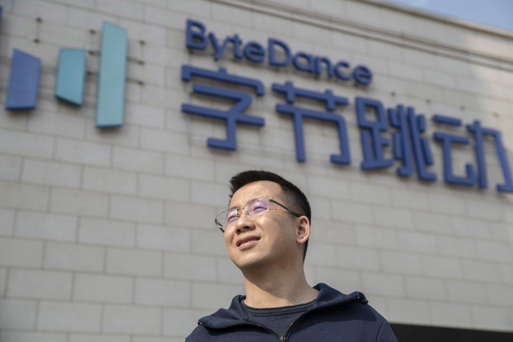Meet The Man Behind TikTok, Zhang Yiming, a Chinese Billionaire Who Made Over  bil in 2018