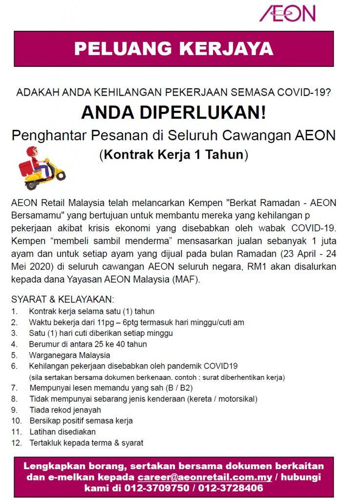 AEON Is Looking For Anyone Who Loss Their Jobs To Be Riders With Free Motorcycles Provided