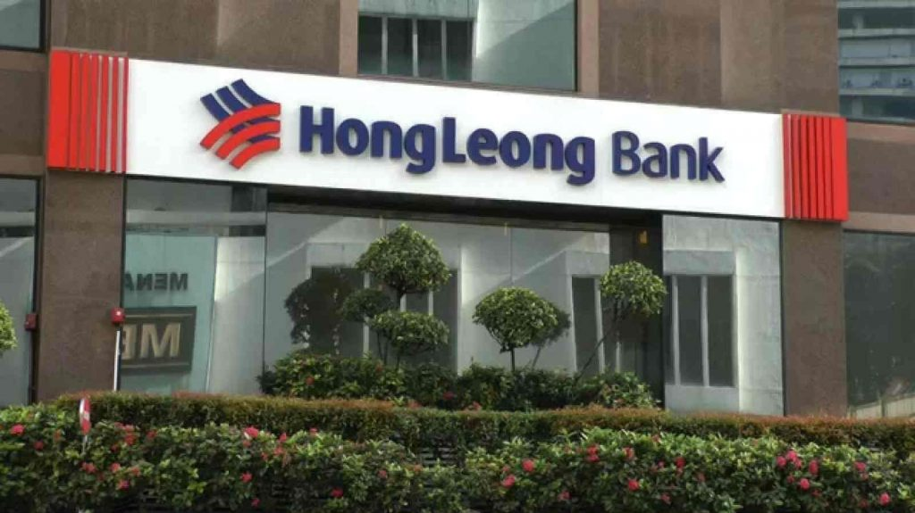SMEs Can Apply For Hong Leong Bank's PENJANA SME Financing Scheme Up To RM500k