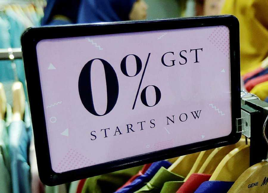Government May Re-Introduce GST, But It Will Require Meticulous Study First